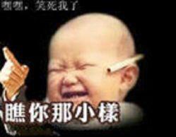 致爱国de鸡血愤青:中国尚未掌控的核心技术清单