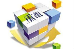 西安市推动企业兼并重组 三年内超40%上市公司将参与