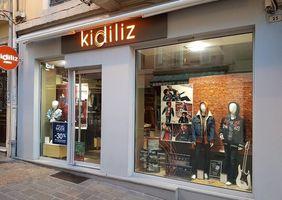 森马1.1亿欧元收购法国中高端童装品牌