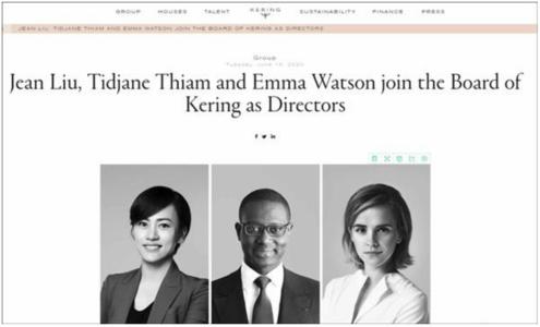 滴滴总裁柳青、演员艾玛·沃特森等三人加入Gucci母公司董事会