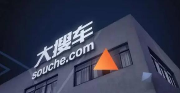 大搜车任命邹钦为首席财务官