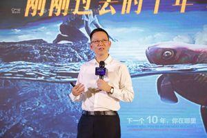 吴晓波:2028年中国将巨变,我们认为的能力或荡然无存!