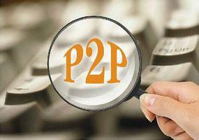 靠写P2P平台负面敲诈赚钱的黑子,被判刑3年半