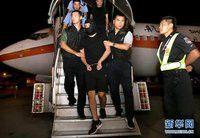 上海警方通报阜兴案资产核查情况 朱某某等8人被依法批捕