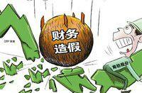 """日本制造数据篡改丑闻""""五连曝"""",竟也是""""临时工""""干的?"""