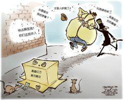 扒一扒高盛在中国的那些罪恶勾当!