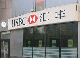 英国汇丰银行卷入惊天丑闻