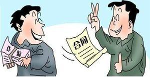 并购遭遇合同诈骗 宁波东力巨亏32亿