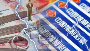 """5名主官接连落马,14人涉案……福彩怎么一度成了""""腐彩""""?"""
