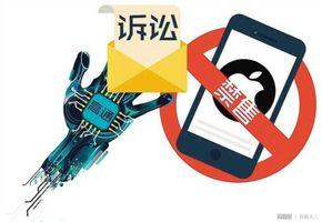 """""""高通税""""危机将至:高通专利模式遭遇5G挑战"""