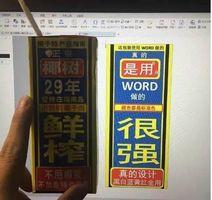 椰树董事长王光兴懵了:同样一手牌赢了30年 突然失效