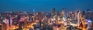 2018年经济哪家强?31省份经济排行:粤苏鲁增量领先,贵藏增速第一