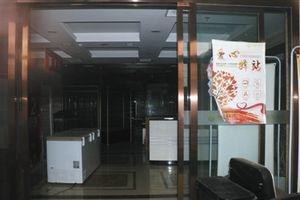 北京中安公司涉非法集资 多名老人入以房养老骗局