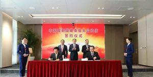 刚刚,中国信用评级行业,迎来3700亿国资巨头。