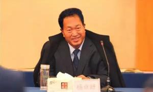 """卓达资金""""黑洞"""":据爆料实控人杨卓舒已罹患重病"""