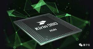 "ARM暂停芯片架构合作 危及华为""备胎计划"""