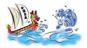 每年被骗百亿美元,中国企业在海外为什么老受骗?