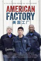 奥巴马夫妇投资拍了部巨火的纪录片,主角是中国工厂!看完我们忍不住独家专访了它的老板曹德旺