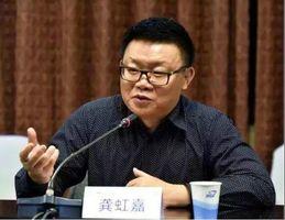 狂赚2万倍,套现140亿:他是中国科技界大佬,如今被立案调查
