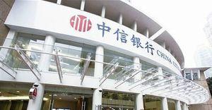 中信银行再收超2000万巨额罚单,增收不增利存隐忧