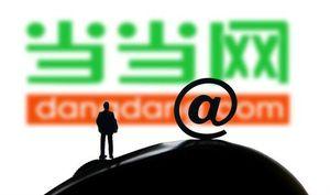 当当网内战,李国庆和俞渝抢夺公司控制权,谁能笑到最后?