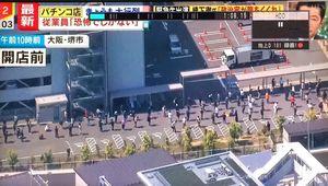 日本最大灰产:年收入是美国赌城30倍,连安倍都站台