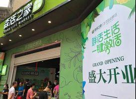 温州首富邱光和跑去卖菜了!定了小目标,5-8年50亿,还想上市