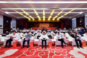 2020中国民营企业500强,完整500强企业名单一览