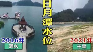 """日本决定核废水排海,美国宣称""""为水而战"""":全球水危机才刚刚开始"""