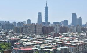生育率全球倒数第1,房价连涨30年:内卷的台湾地区是什么样的?