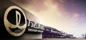 王健林召开万达集团工作会议:今年开店目标不变