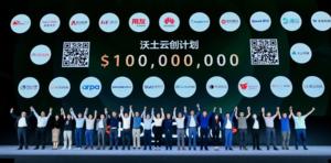"""华为2021年投入2.2亿美元用于""""沃土计划2.0"""""""
