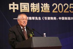 引资购商:中国制造2025的可行路向