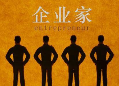 从梦想家到行动家:当代最伟大的12位企业家