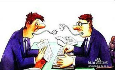 沃顿商学院告诉你最佳谈判技巧:砍价拦腰砍,有时候很愚蠢!