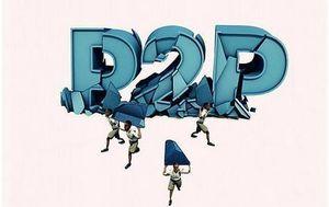 团贷网暴雷后,又一家P2P平台宣布清盘
