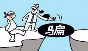 """揭秘远程视界惊天骗局:给千家医院下套,66亿独角兽""""崩盘"""""""
