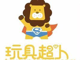 """与乐高、小猪佩奇等上千家玩具品牌合作,这家公司要做玩具新零售业的""""瑞幸咖啡"""""""
