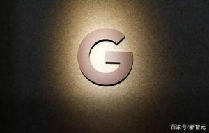 「谷歌首次现集体请辞」抗议军方合作项目,300多名学者发联名信